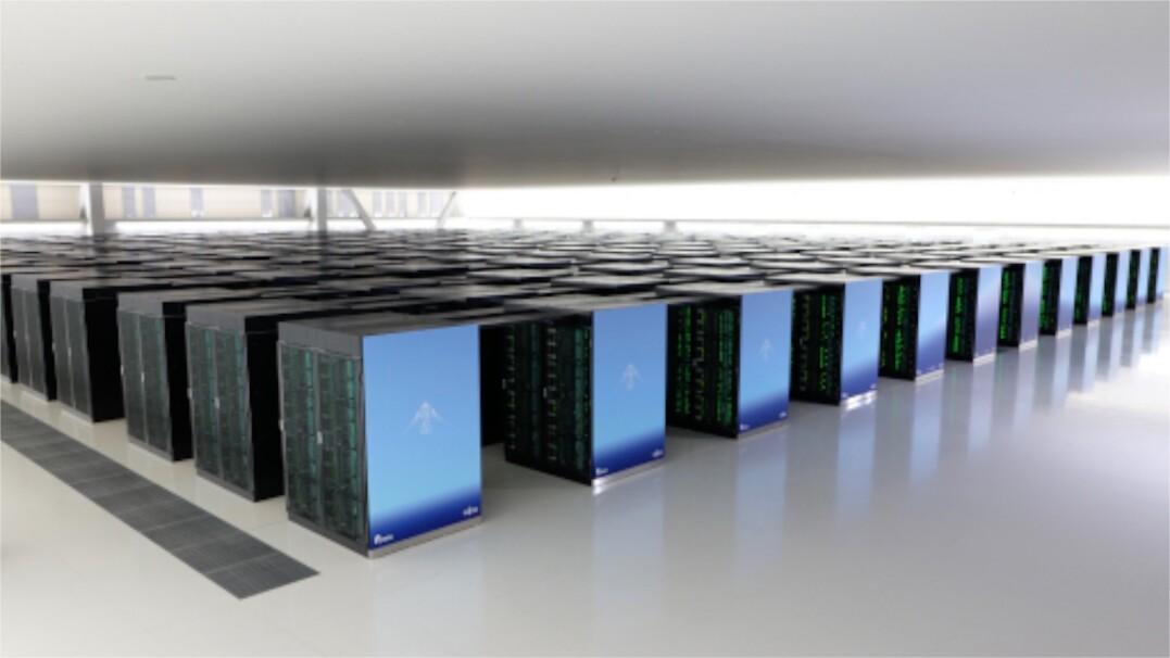 Powstał następca najszybszego komputera świata