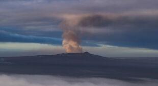 Erupcja wulkanu na Hawajach (PAP/EPA/Bruce Omori)